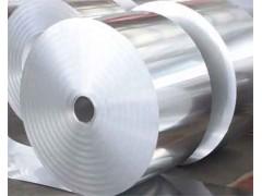 成都AL6061铝带,山东0.1mm铝箔,青岛变压器铝箔