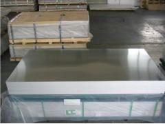 河南2024铝板,洛阳LY12铝板,成都6061-T6铝板