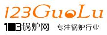 中国锅炉网