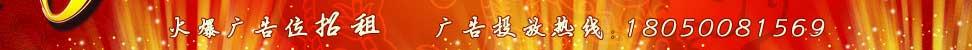 锅炉网火爆广告招租