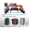 专业维修海宝、凯尔贝、飞马特、凯博等内部电路板级维修