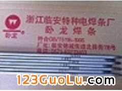 ND焊条(09CrCuSb焊条)J427CrCuSb焊条