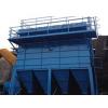 内蒙古焦化厂除尘器生产厂家价格