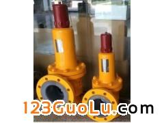 上海禹轩A42F46氯碱安全阀、液氯安全阀、内衬防腐安全阀