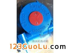 禹轩牌QDX3-S10蝶阀二级蜗轮头-双级蜗轮减速机构