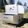 锅炉烟气余热回收装置 锅炉余热回收 省煤器