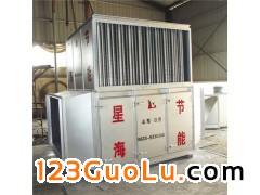 锅炉烟气节能器 烟气—水气废热蒸汽高效回收换热器