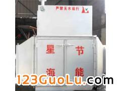 山东小型锅炉省煤器 烟气余热回收节能器