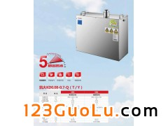 凯大双冷凝热水机1模块5秒出热水全自动模块化热水机节能