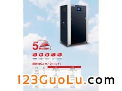 凯大双冷凝热水机3模块5秒出热水全自动模块化热水机节能