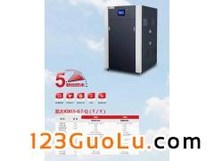 凯大双冷凝热水机5模块5秒出热水全自动模块化热水机节能