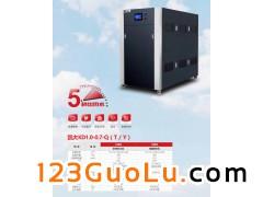 凯大双冷凝热水机10模块5秒出热水全自动模块化热水机节能