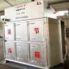 环保节能锅炉 节能省煤器 烟气回收换热器 节煤器 烟气脱白