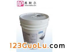清力阻垢剂PTP-0100(浓缩8)
